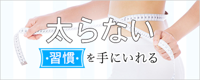 bn_futoranai