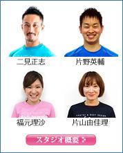 left_staff