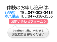left_tryout